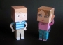 Concours Papertoys